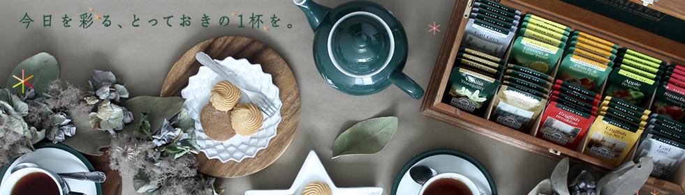 AHMAD TEA LOHACO