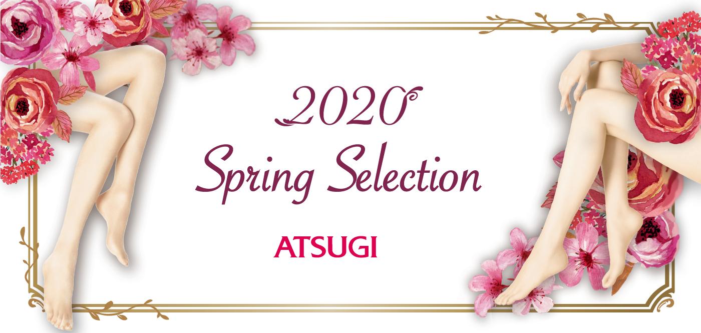 2020_spring