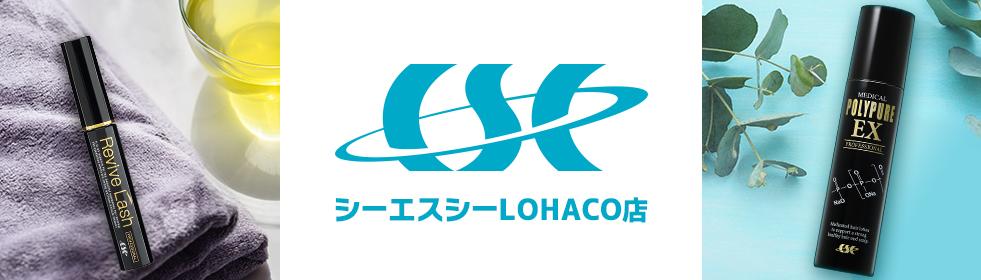 シーエスシー LOHACO店