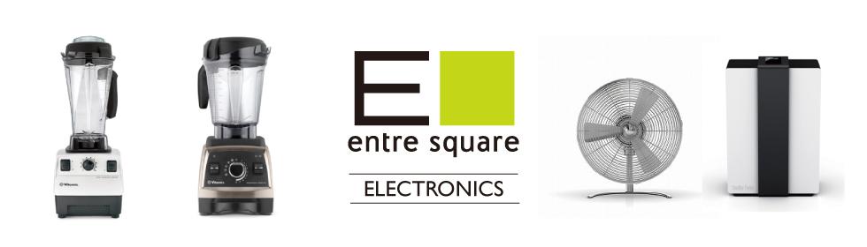 entre square家電