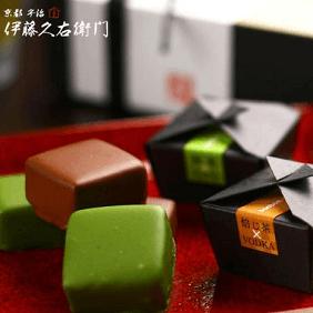 宇治抹茶&ほうじ茶ボンボンショコラ