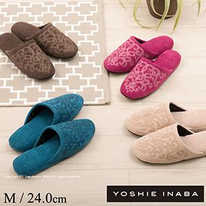 >slipper_8