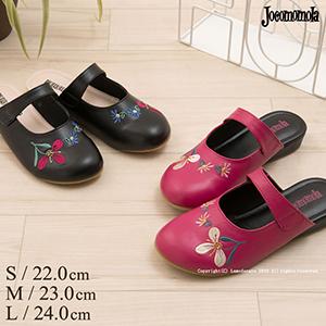 slipper_7