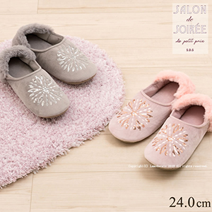 slipper_2