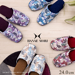 slipper_6