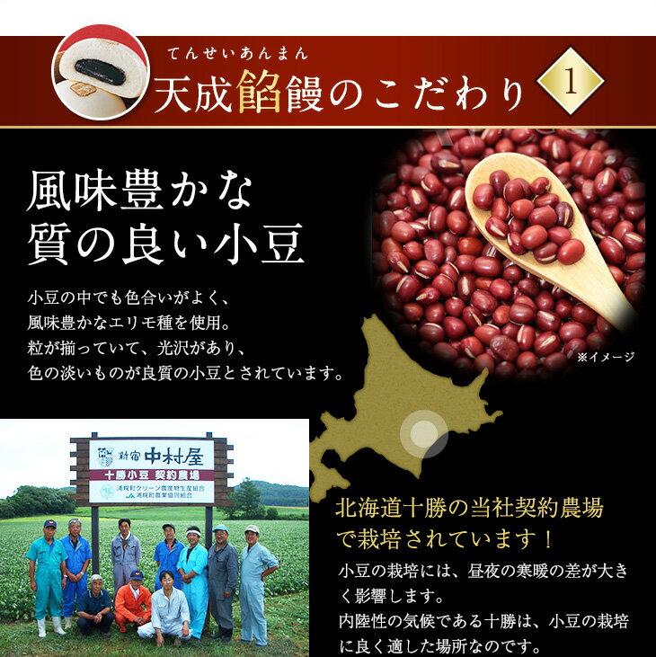 北海道十勝の当社契約農場で栽培された小豆