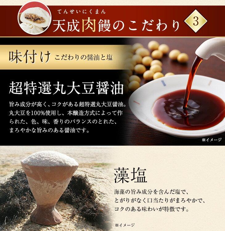 超特選丸大豆醤油と藻塩