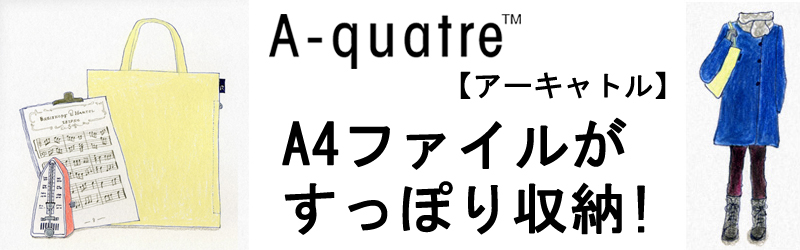 03 アーキャトル