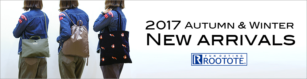 2017 AW NEW