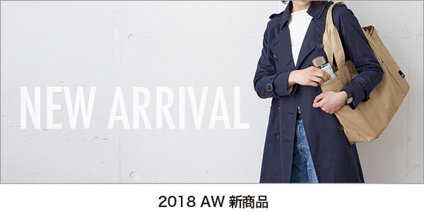 2018AW new
