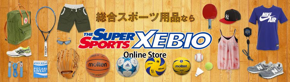 Super Sports XEBIO LOHACO店