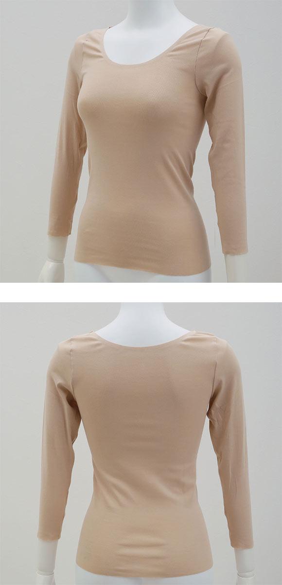(ワコール)Wacoal スゴ衣 天然素材プラス 肌あたりやさしい 8分袖 長袖 Uネック インナー ML CLD360
