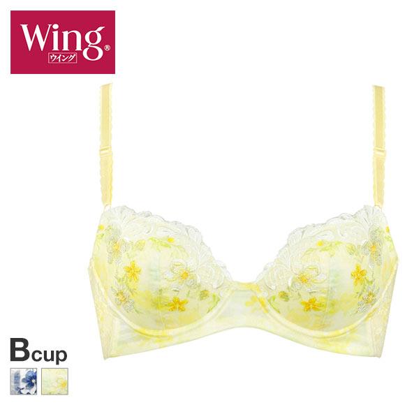(ワコール)Wacoal (ウイング)Wing 20SS KB2711 きれいのブラ 後ろ姿きれいType ブラジャー B 単品