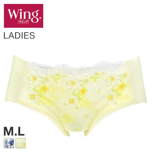 (ワコール)Wacoal (ウイング)Wing 20SS KB2711 きれいのブラ 後ろ姿きれいType ショーツ ボーイレングス ML ヘム 単品