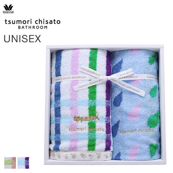 (ワコール)Wacoal (ツモリチサト)tsumori chisato フェイスタオル ゲストタオル ギフトセット 綿100%