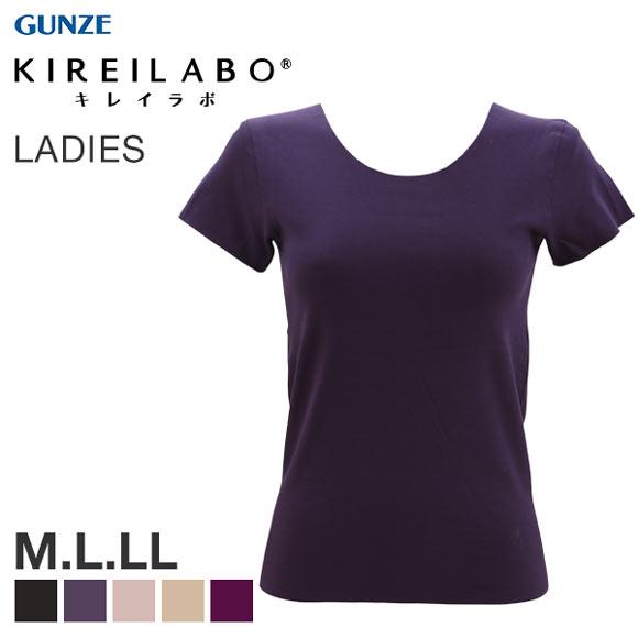(グンゼ)GUNZE (キレイラボ)KIREILABO 完全無縫製 裏起毛 綿混 2分袖 あったかインナー