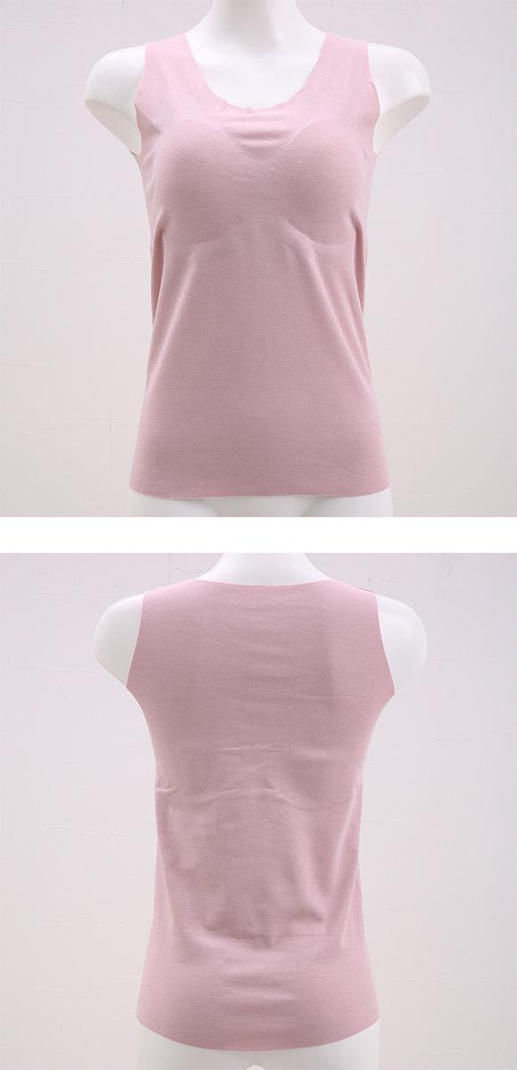 (グンゼ)GUNZE (キレイラボ)KIREILABO 完全 無縫製 ラン型 カップ付き タンクトップ インナー 日本製