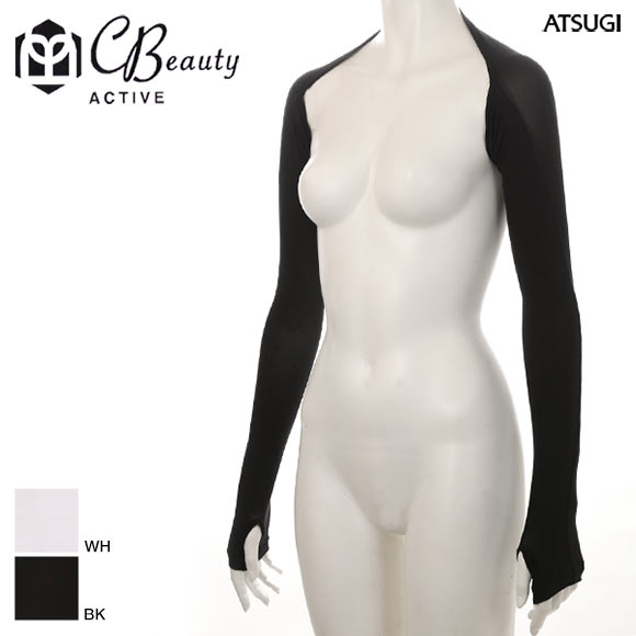(アツギ)ATSUGI クリアビューティアクティブ 着るアームカバー 吸湿冷感 UV対策