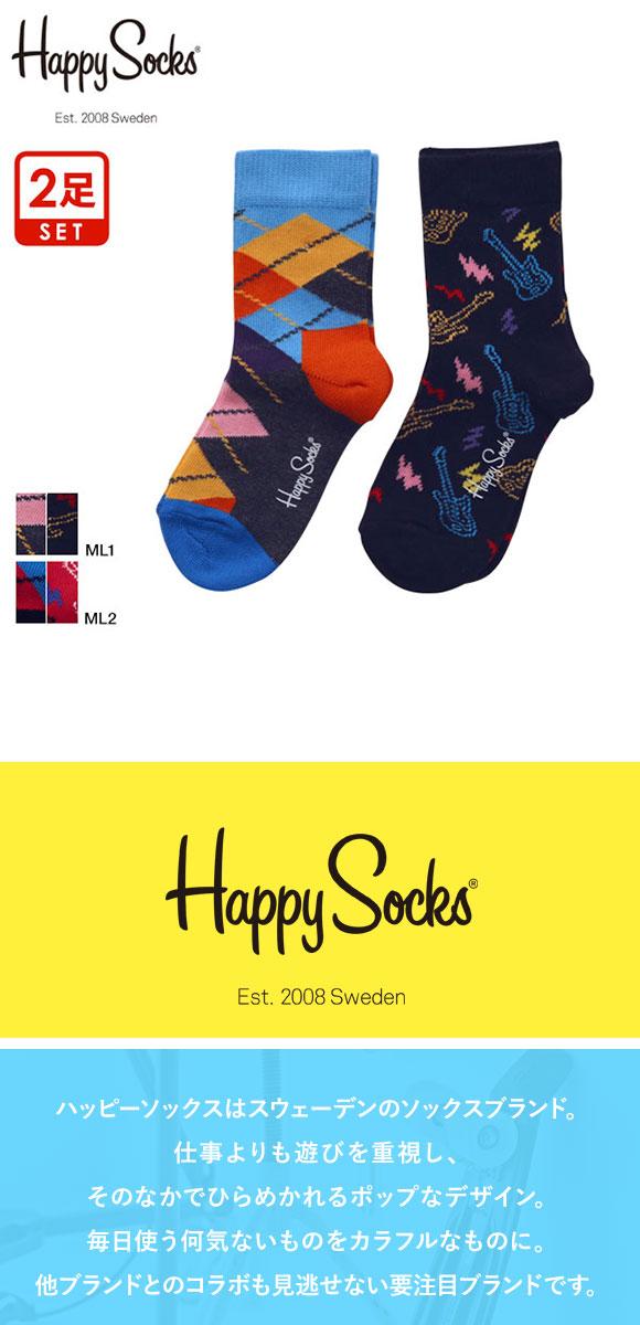 (ハッピーソックス)HAPPY SOCKS GUITARRA キッズ・ベビー ソックス2足組