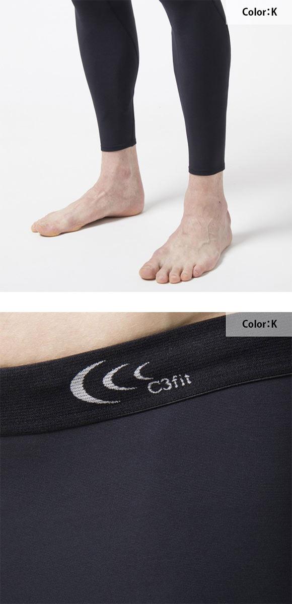 (シースリーフィット)C3fit MENS 光電子 サーマル ロング タイツ 保温 吸汗速乾
