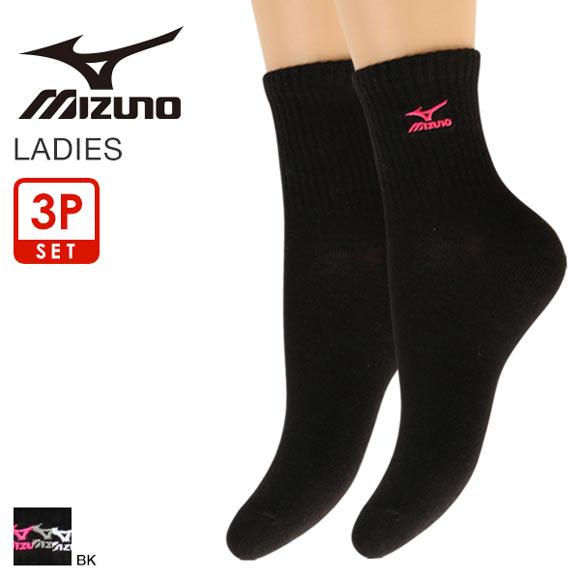 (ミズノ)MIZUNO レディースワンポイント刺繍ソックス クルー丈 婦人靴下 3足組 強くて丈夫 スポーツ 定番 黒