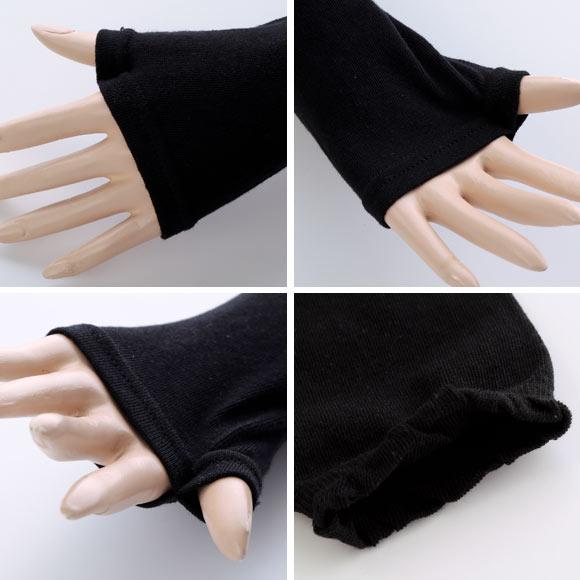 瞬間ひんやり冷感 男女兼用UVカットアームカバー 日本製