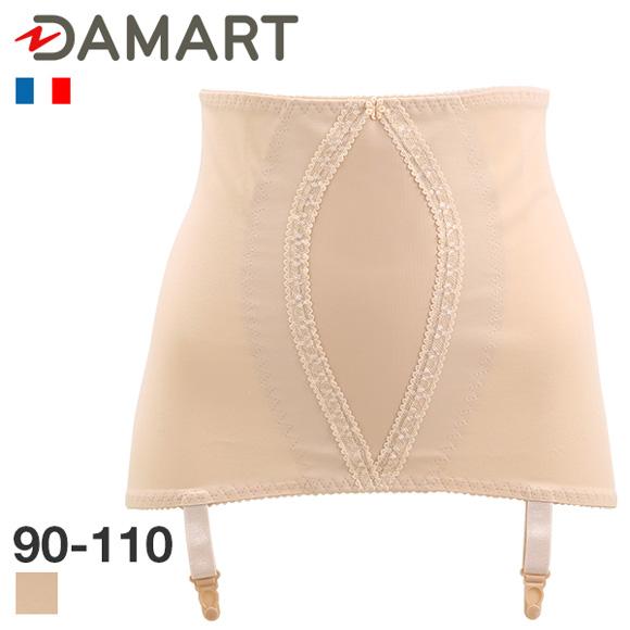 (ダマール)DAMART EXTENSIBLE ヒップ コルセット オープン ガードル ガーターベルト 補正下着 大きいサイズ