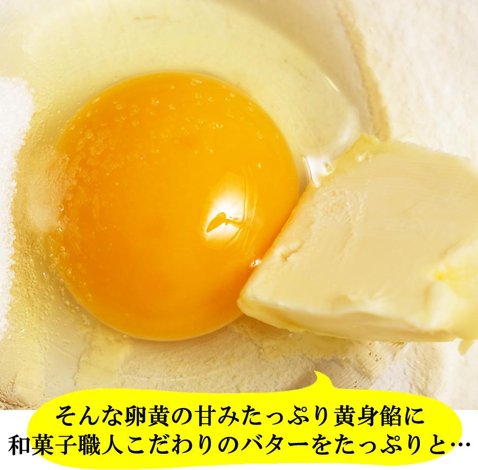 新鮮な卵・牛乳をたっぷり使って焼きあげたどら焼きです