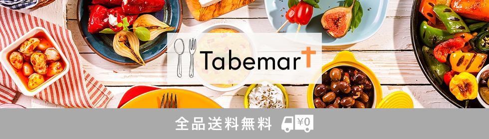 Tabemart+