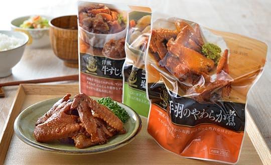 レトルト食品Tポイント倍増中!