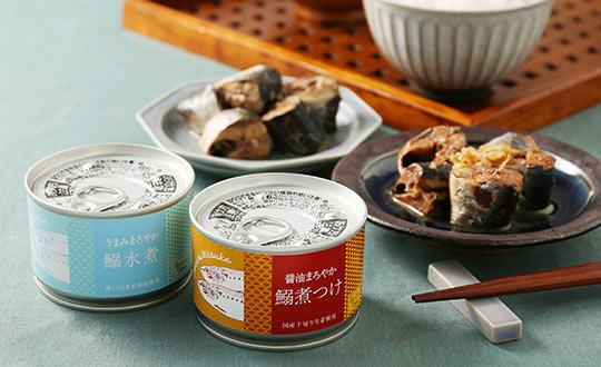 缶詰DELI(かんづめデリ)
