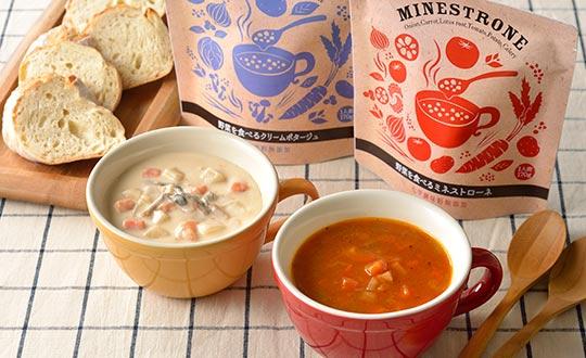 スープ・&味噌汁特集