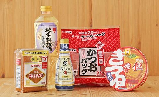 和食を楽しむ食材まとめ割