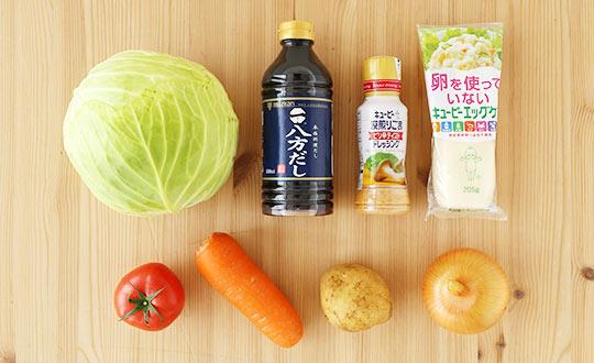 野菜をおいしく食べるまとめ割