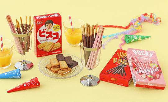グリコのおすすめお菓子特集