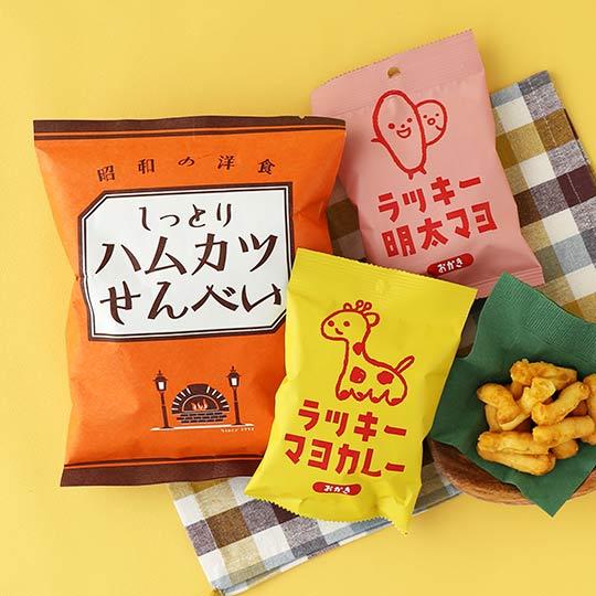 298円均一のお菓子が集合!