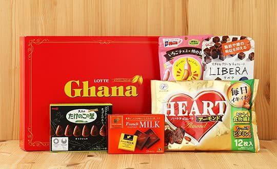 チョコレートまとめ割