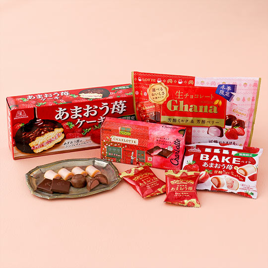 季節のお菓子【いちご味】