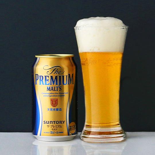 プレミアムビール