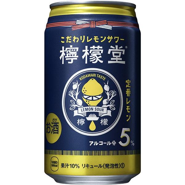 コカ・コーラ 檸檬堂