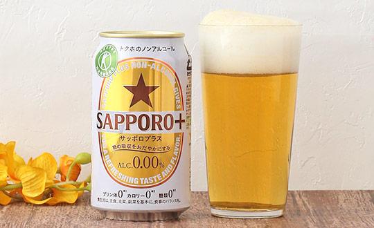 SAPPORO+特集