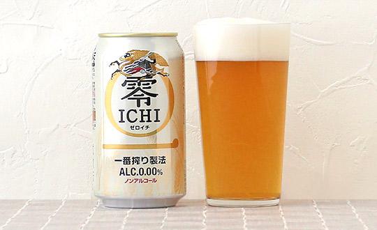 キリン 零ICHI (ゼロイチ)