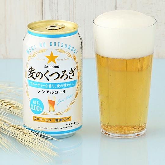 サッポロビール 麦のくつろぎ