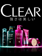 CLEAR(クリア)