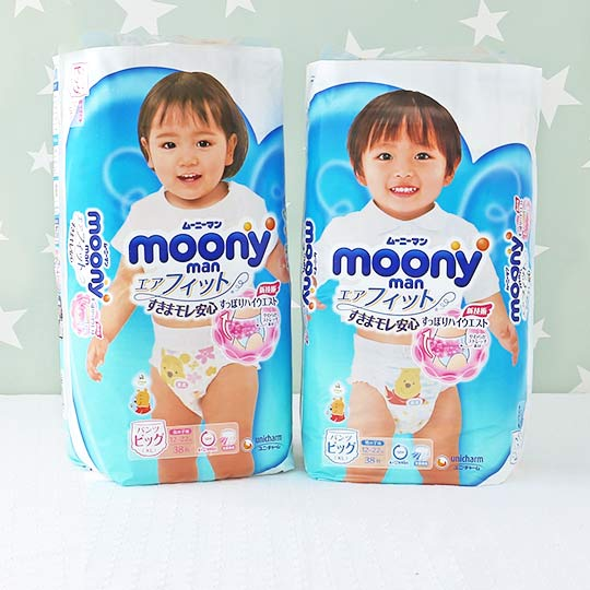 Moony(ムーニー)