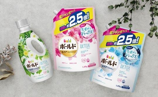 P&G新生活応援39%OFFクーポン