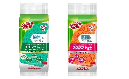 【3M スクラブドットスポンジ】レビューキャンペーン