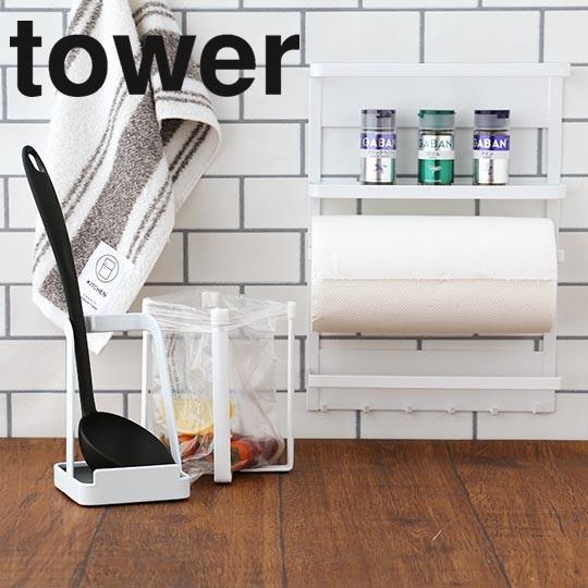 tower(タワー)
