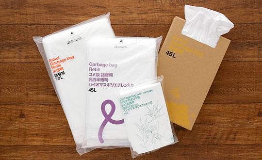 オリジナル ゴミ袋