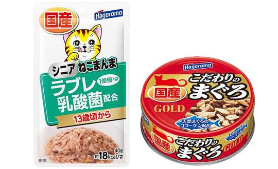 【はごろもフーズ】猫フードレビューCP